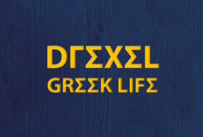 The Best and Worst Things About Joining Greek Life at Drexel