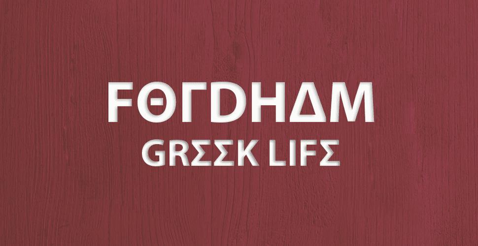 Fordham 1