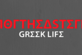 The Best and Worst Things About Joining Greek Life at Northeastern