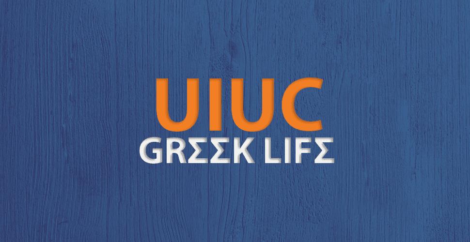 Uiuc 1