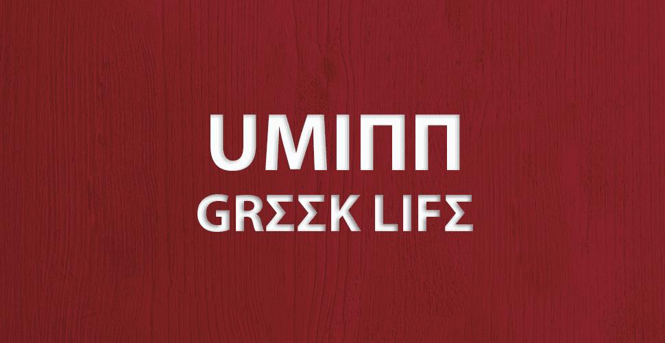 Uminn 1