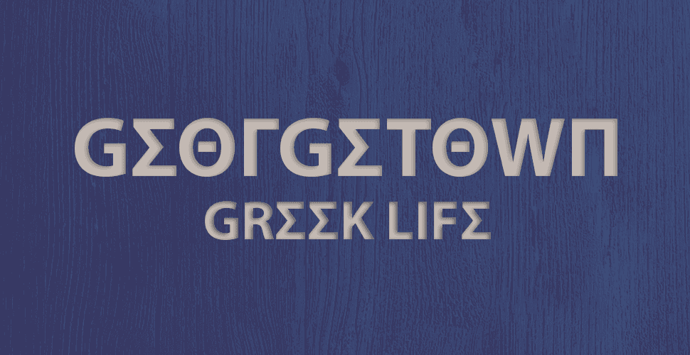 Georgetown 1