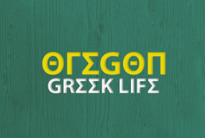 The Best and Worst Things About Joining Greek Life at the University of Oregon