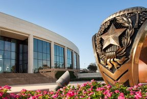 10 of the Best Rated Courses at Texas A&M