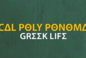 The Best and Worst Things About Greek Life at Cal Poly Pomona