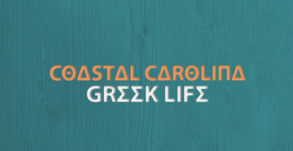 Coastal carolina 2