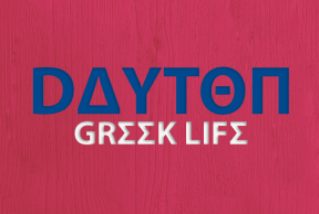 The Best and Worst Things About Greek Life at Dayton