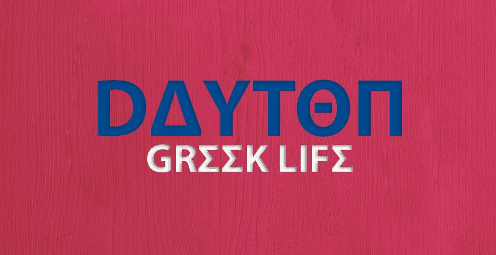 Dayton 2