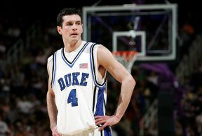 7 Types of Boys You Might Meet at Duke