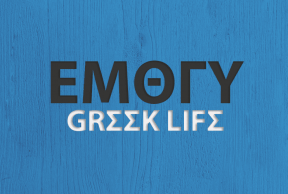 The Best and Worst Things About Greek Life at Emory