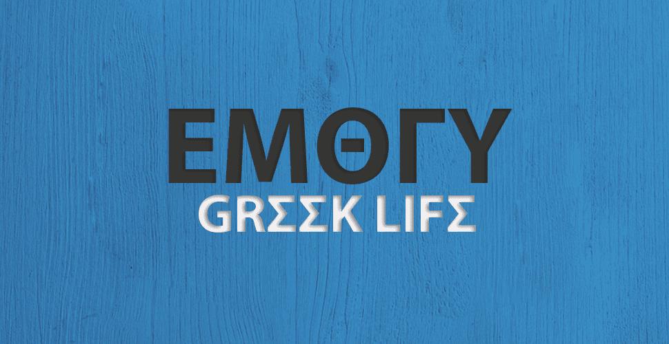 Emory 2