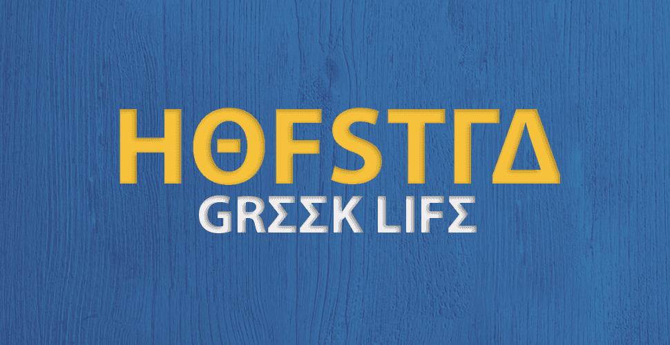 Hofstra 2