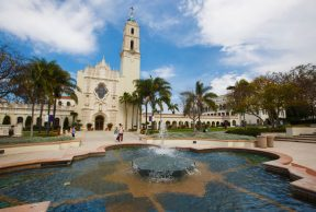 10 Reasons to Skip Class at University of San Diego