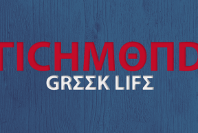 The Best and Worst Things About Greek Life at Richmond