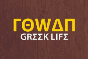 The Best and Worst Things About Rowan Greek Life