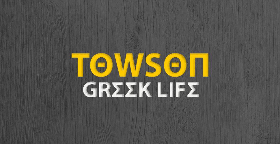Towson 4