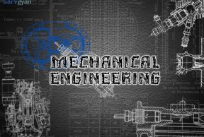 5 Lower Division Mechanical Engineering Classes at SDSU