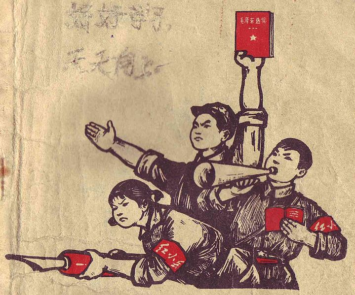 Picture depicting Chinese Communists