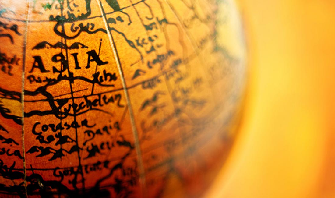 This image is of a globe specifically of Asia, which again ties into the title of this course.