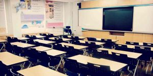 Pictured: a classroom