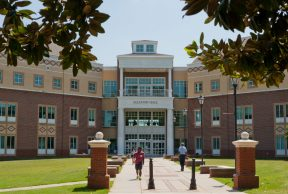 10 Easiest Classes at Augusta University