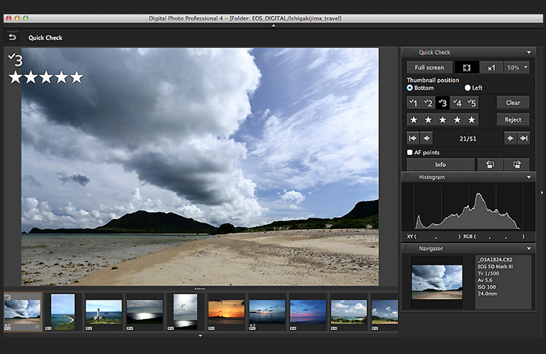A photo of the clouds being edited in Adobe Photoshop.