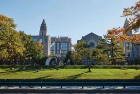10 Buildings to Know at Boston U