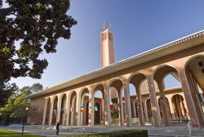 10 Buildings at USC You Need to Know