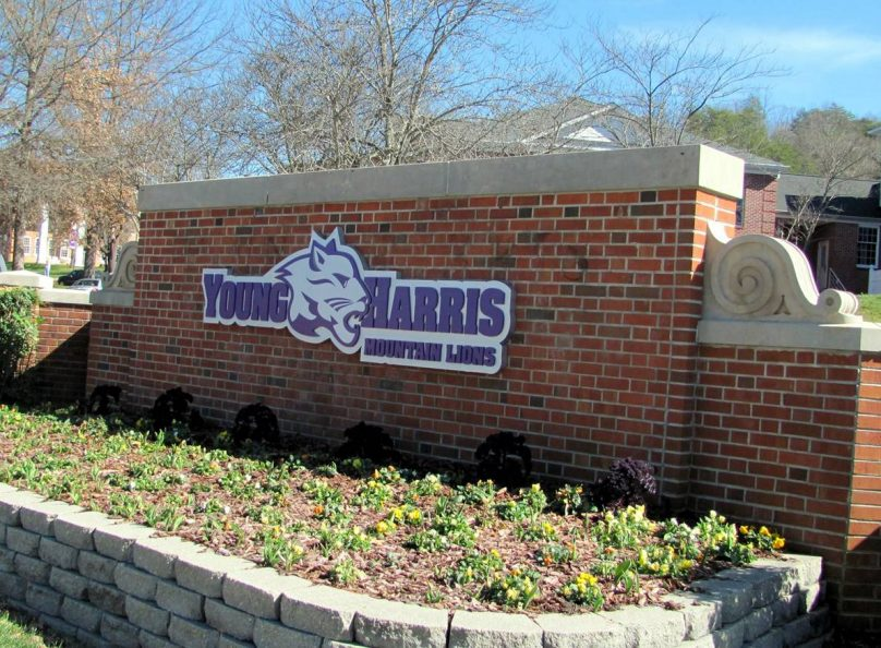 10 Easiest Courses at Young Harris College