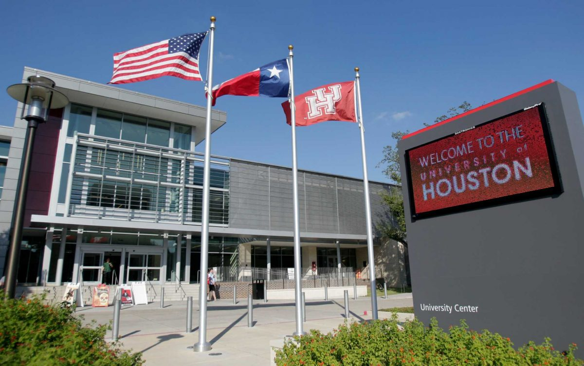 Top 8 Residences at the University of Houston
