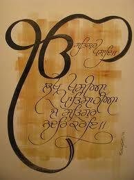 Punjabi Calligraphy