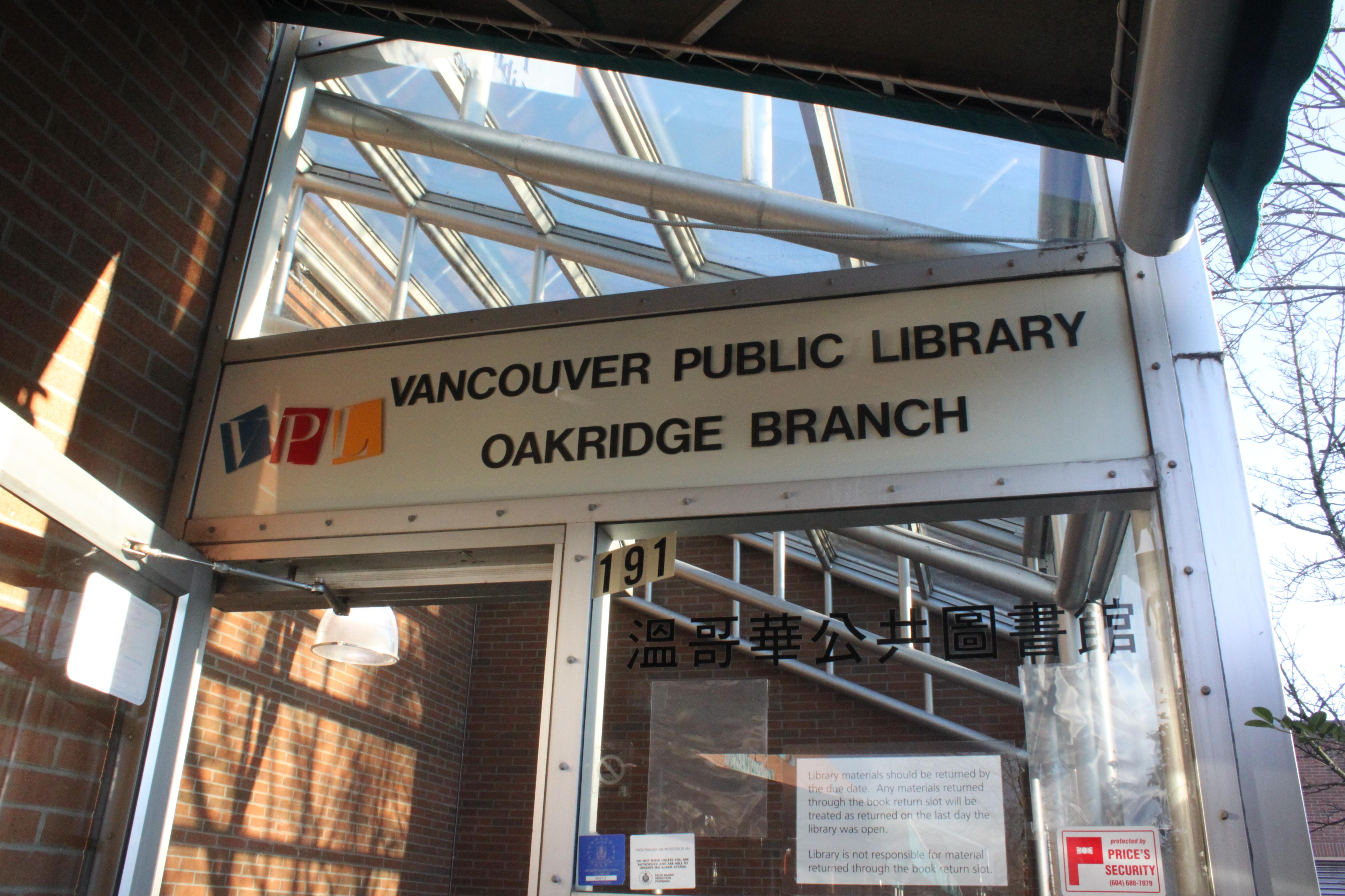 Vancouver Public Library, Oakridge Branch