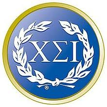 The above Greek letters symbolize the society.