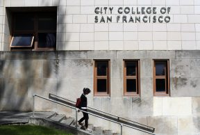 Top 7 Residences at City College of San Francisco