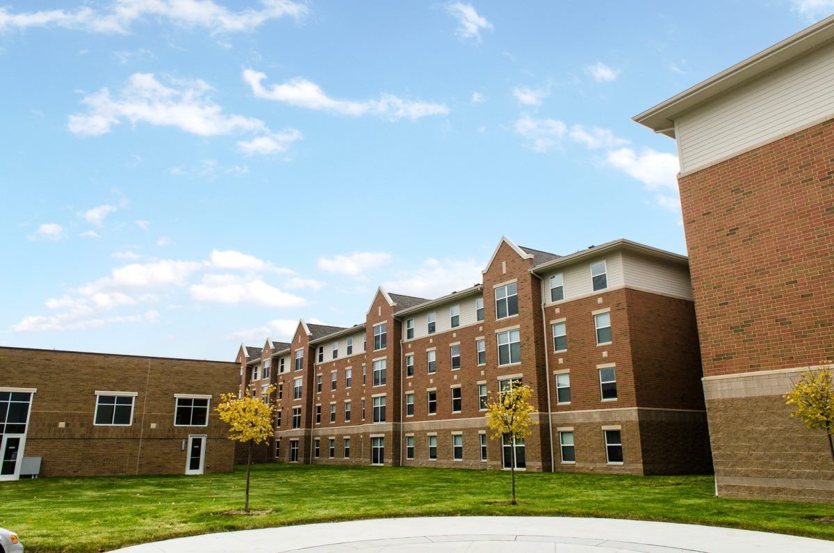 Top Dorms at the University of Michigan-Dearborn