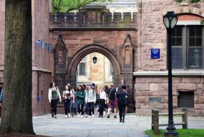 10 Coolest Courses at Yale University