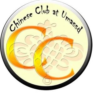 The official logo of the UMass Chinese Club