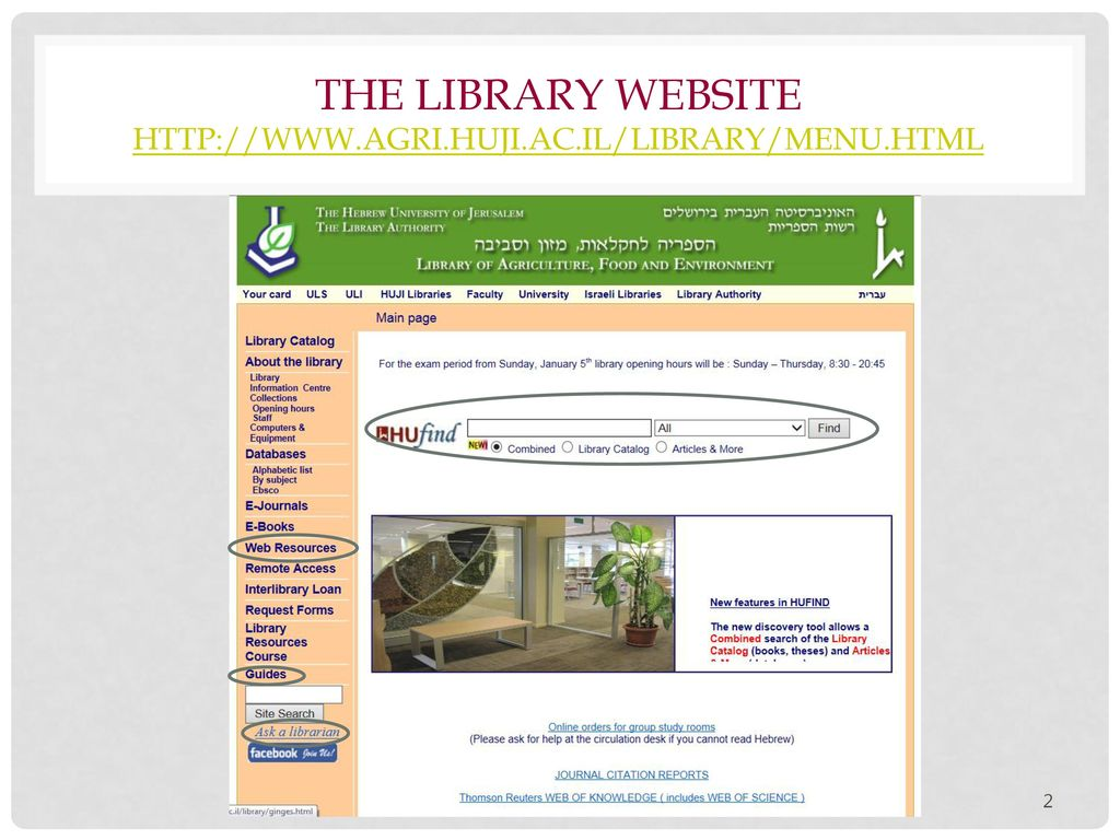 The library website where web resources can be got.