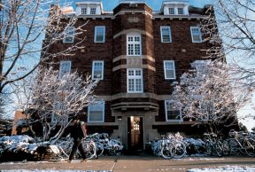 Top 10 Majors at Carleton University