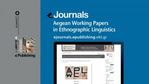 Academic ejournals are useful in research