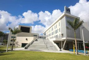 Top 10 Miami Dade College Library Resources You Need to Know