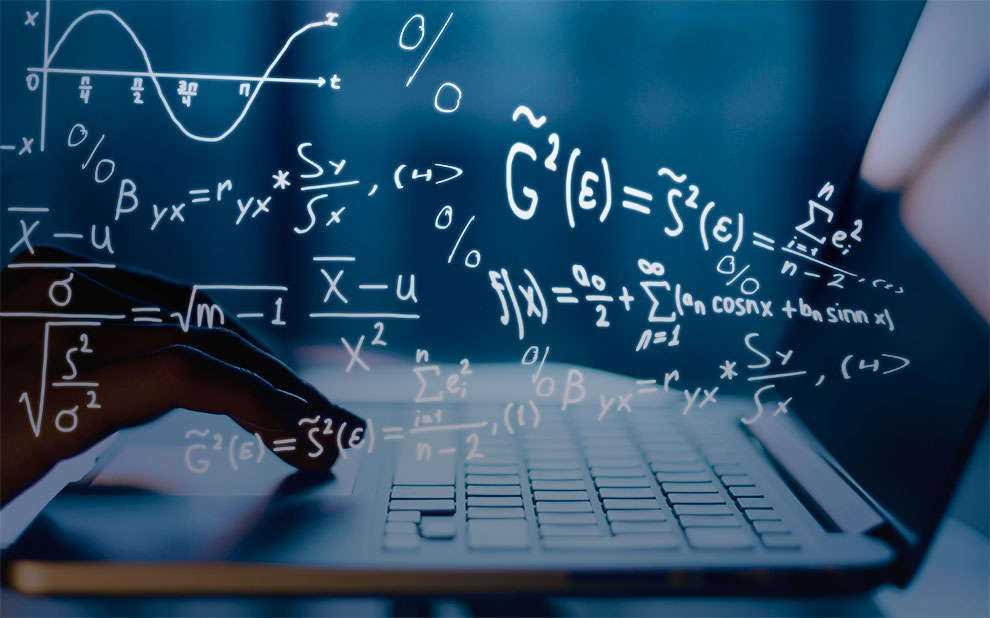 University of New England Applied Maths Majors