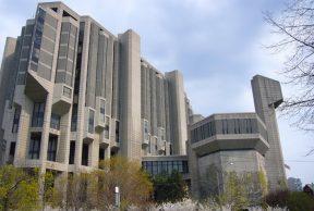 University of Toronto - St. George (UTSG) Fall 2018 Final Exam Schedule