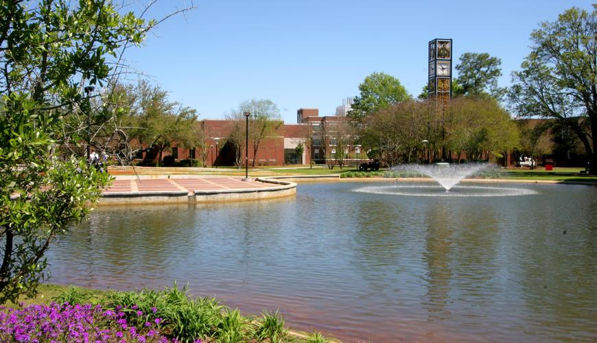 The fountain at the front of University of North Carolina at Pembroke
