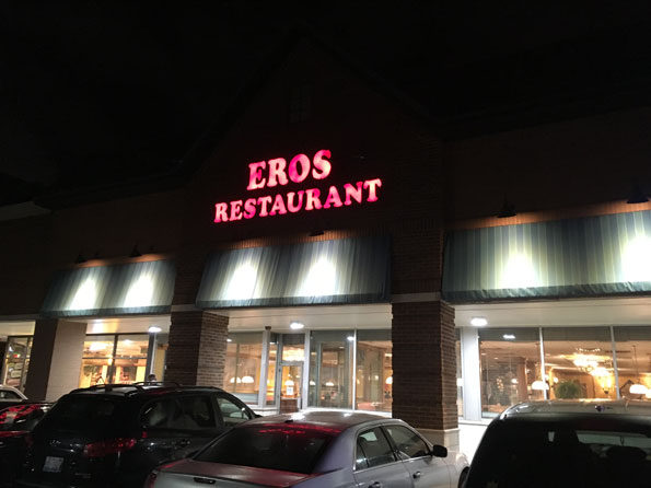 The front view of Ero's Restaurant