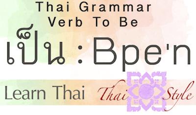 Thai grammar.