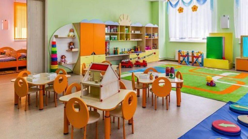 University daycare center