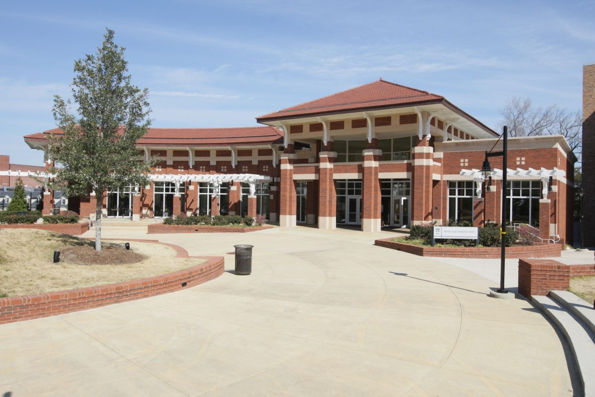 The west dining hall at East Carolina University