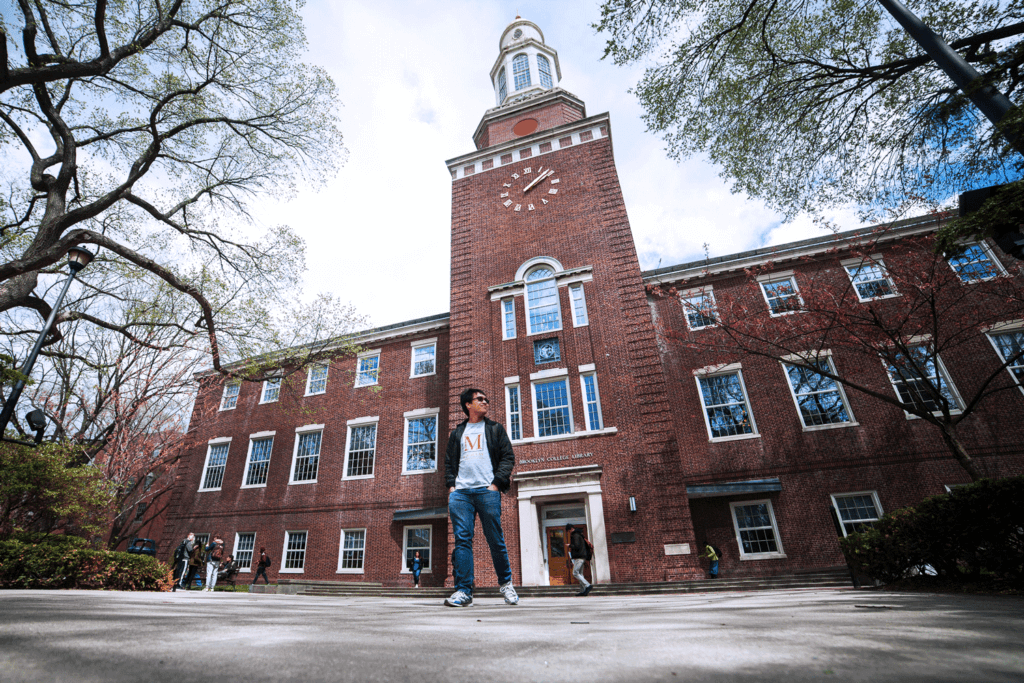 10 Coolest Courses at CUNY Brooklyn College