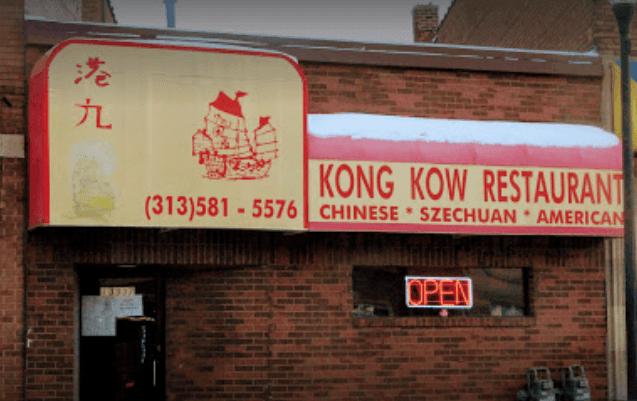 Photo of Kong Kow Restaurant